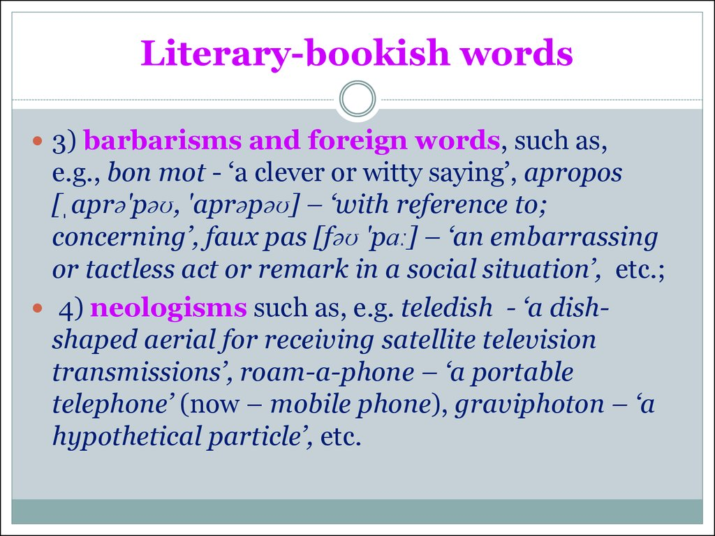 Literary-bookish words