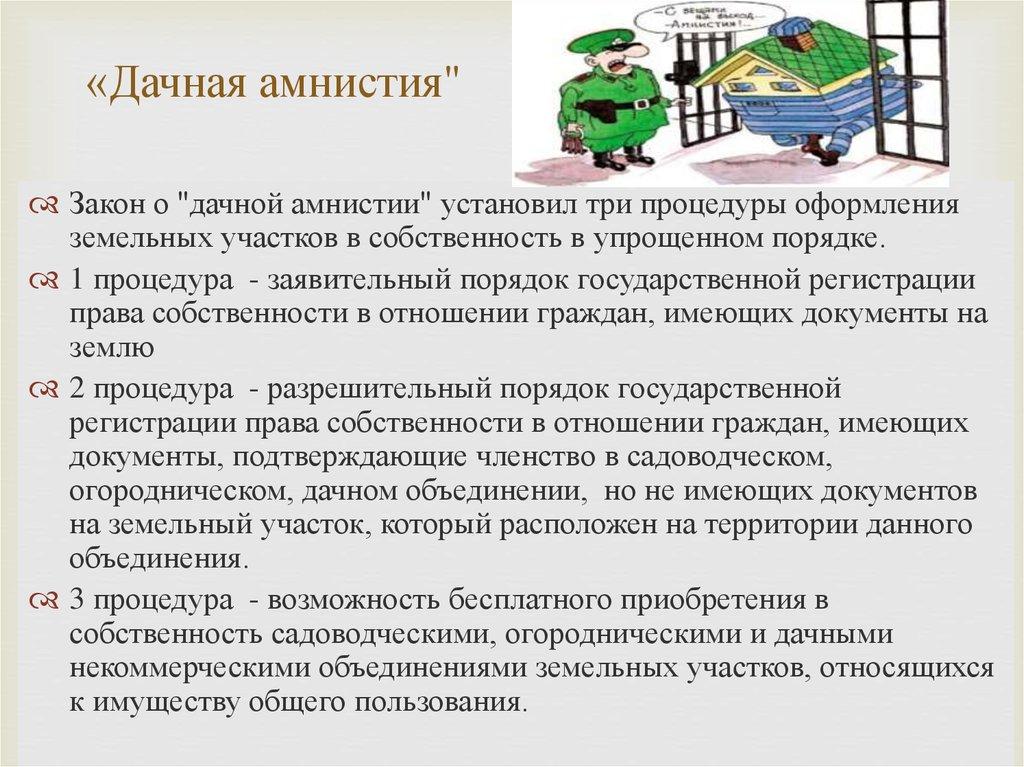 read историческое описание казанского успенского второклассного зилантова монастыря