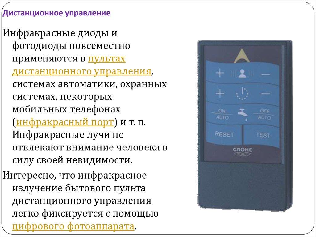 Леонид филатов сказка про федота стрельца читать