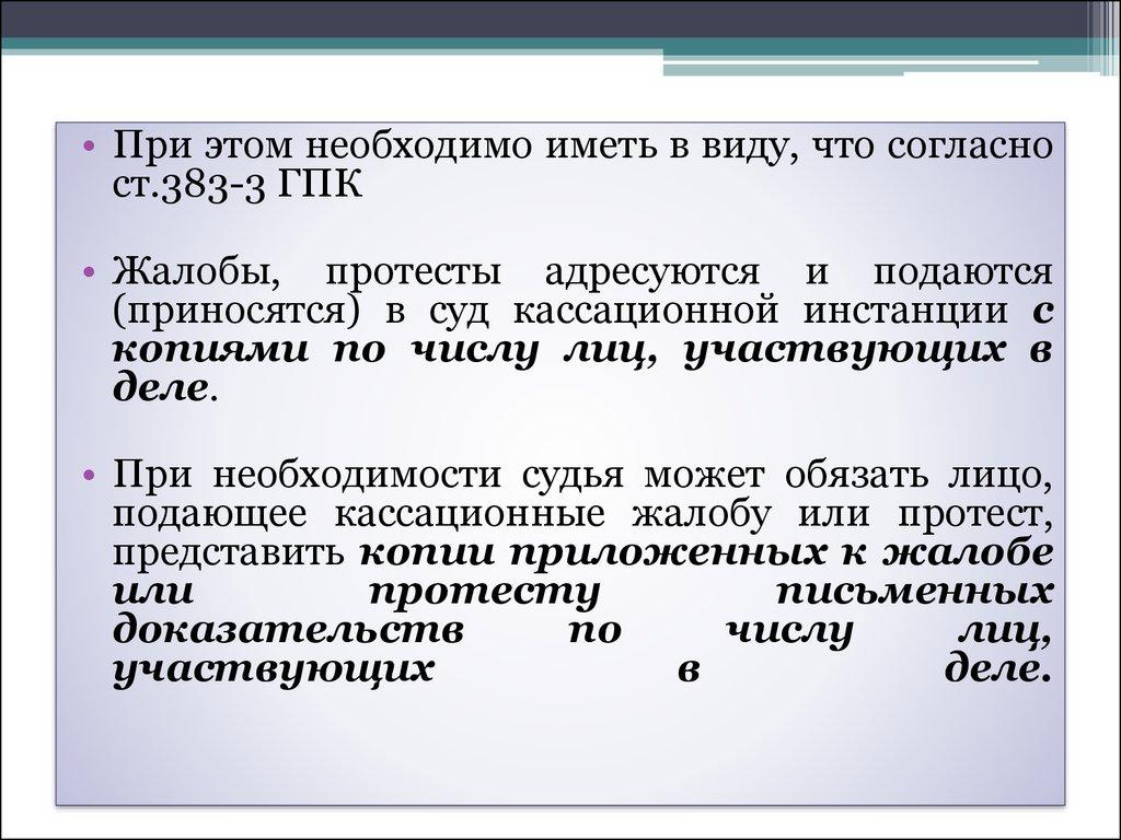 Статья 14 Постановление судебного пристава
