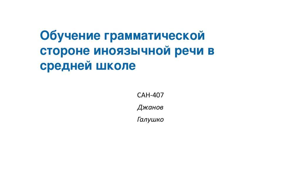 Учебник обществознания 10 класс кравченко читать онлайн