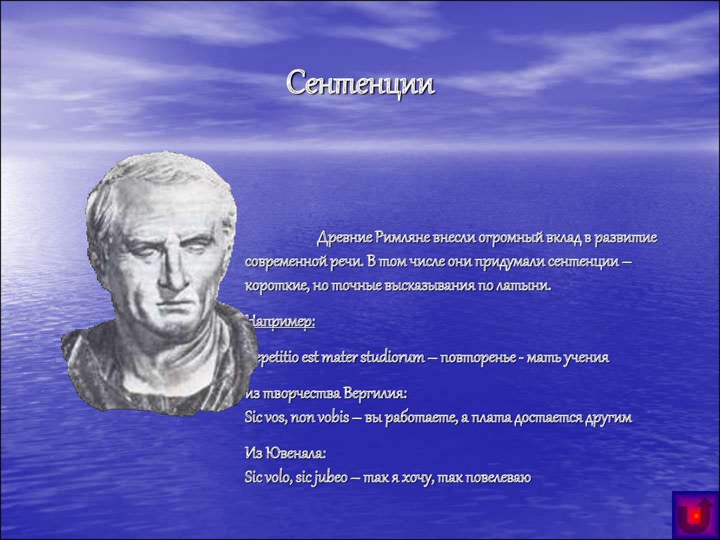развитие философии реферат