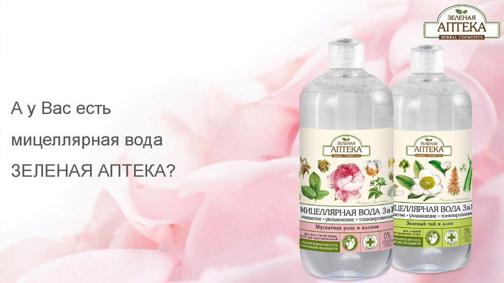 free sweet poison 2013