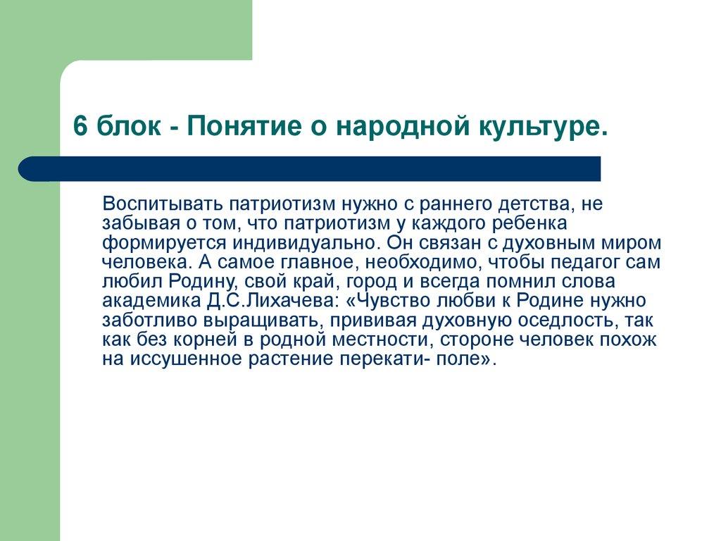 Рабочую программу по истории россии 7 класс