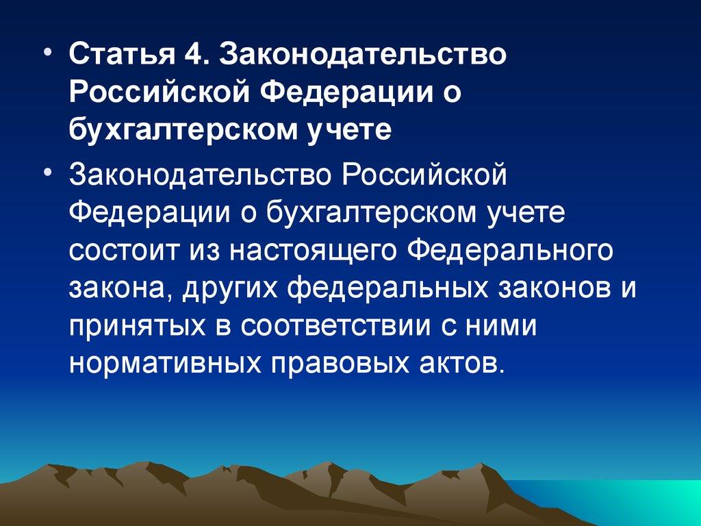 Ст. 138 НК РФ