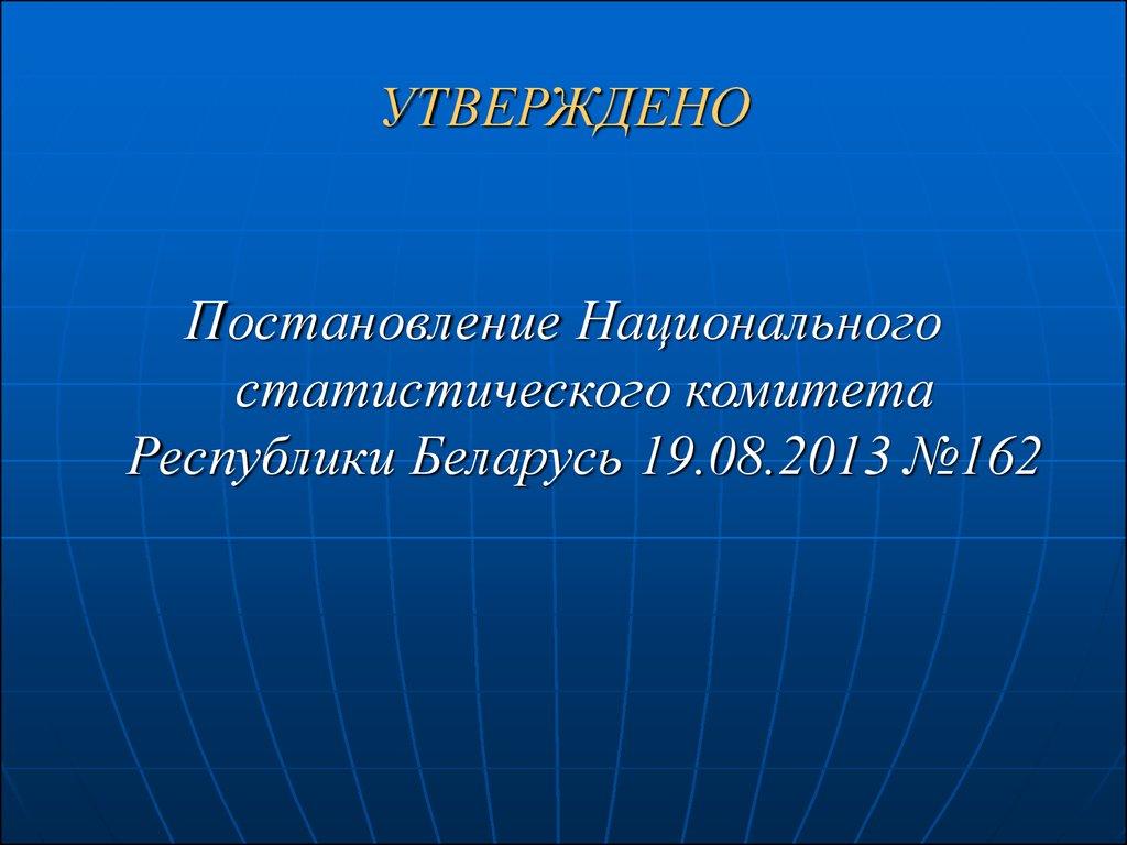 отчетность за 2013 год инструкция по заполнению форм