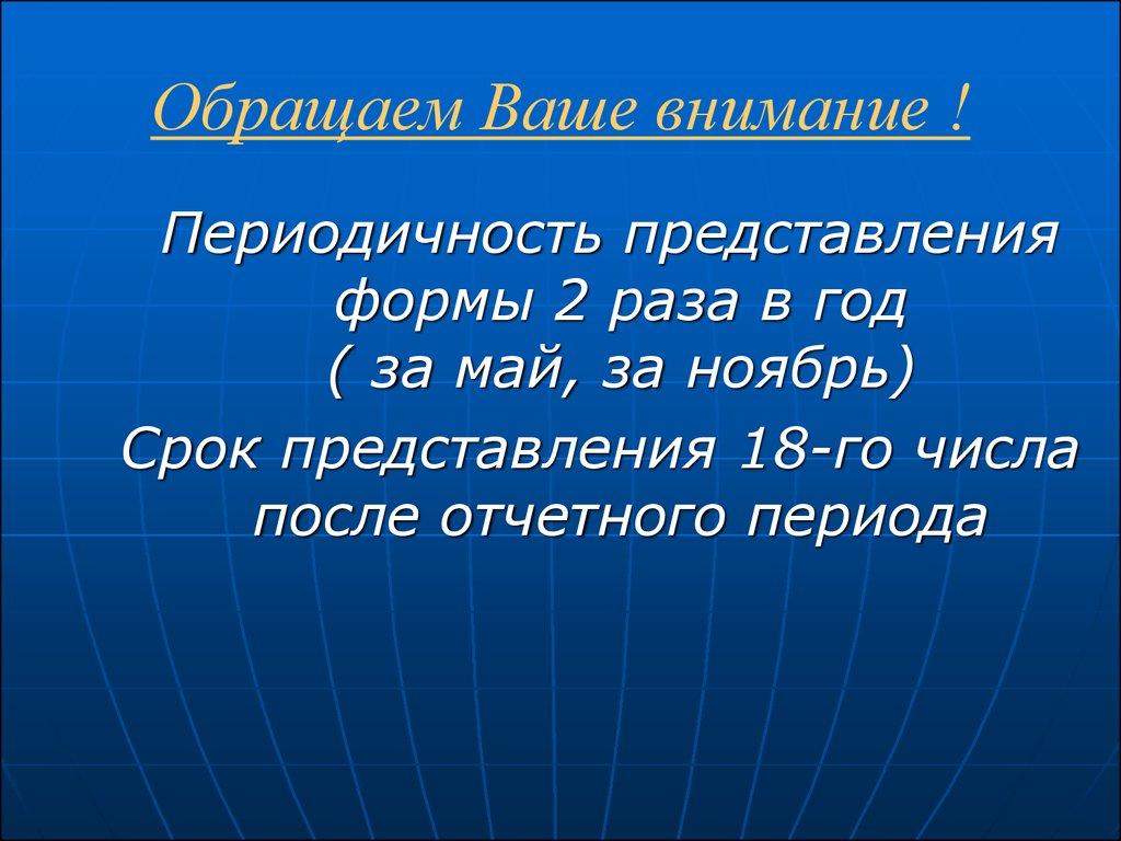 пфр западного округа г краснодара адрес
