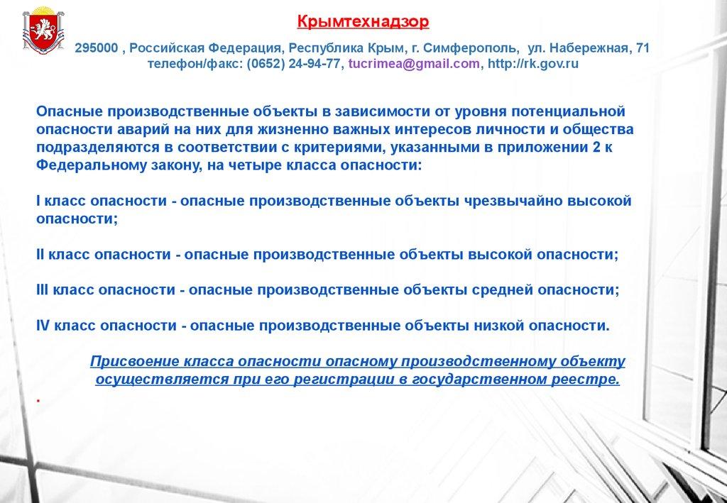 коллективный договор сургутнефтегаз 2017