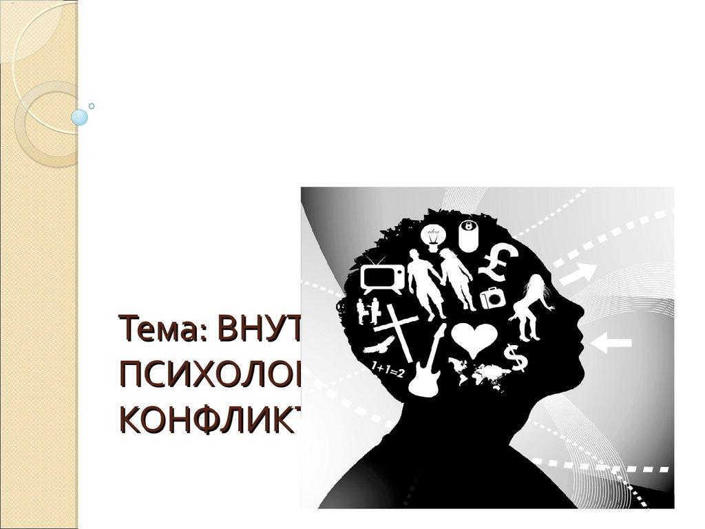 Азарова екатерина книги ловушка читать онлайн