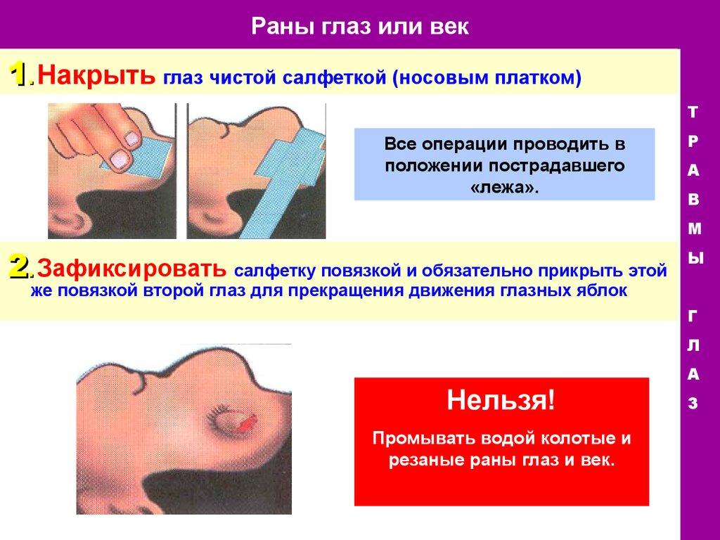 Современное лечение от паразитов   oktava-mebel.ru