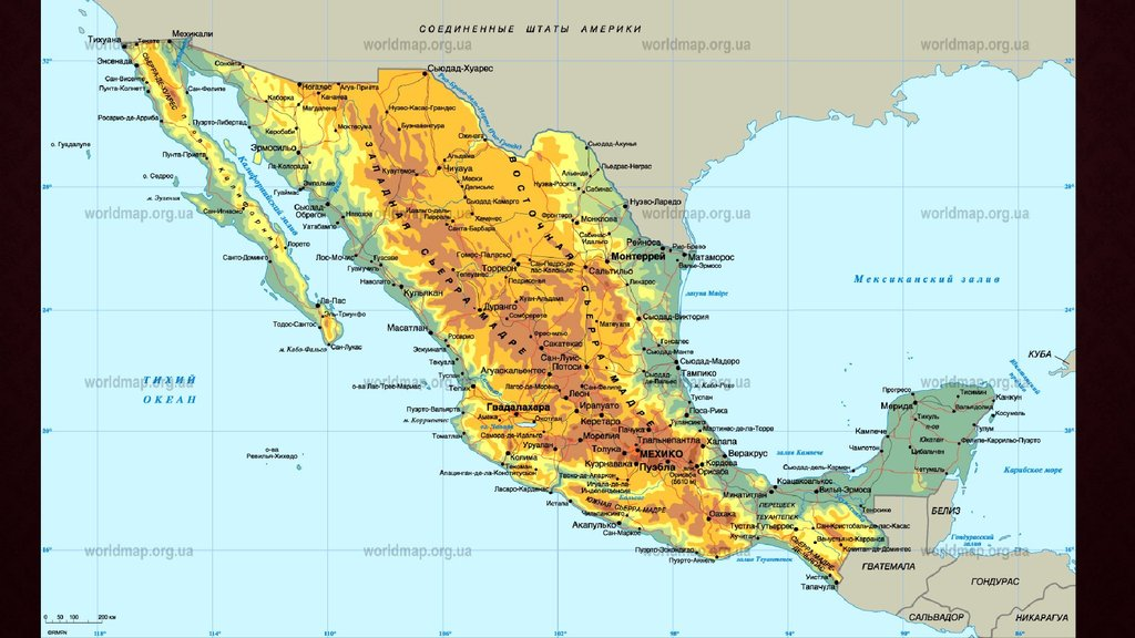 Презентация Мексика География 7 Класс