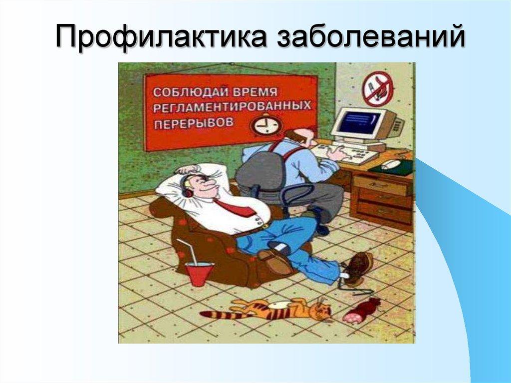 Волков в б макарова н в информатика учебник для вузов.