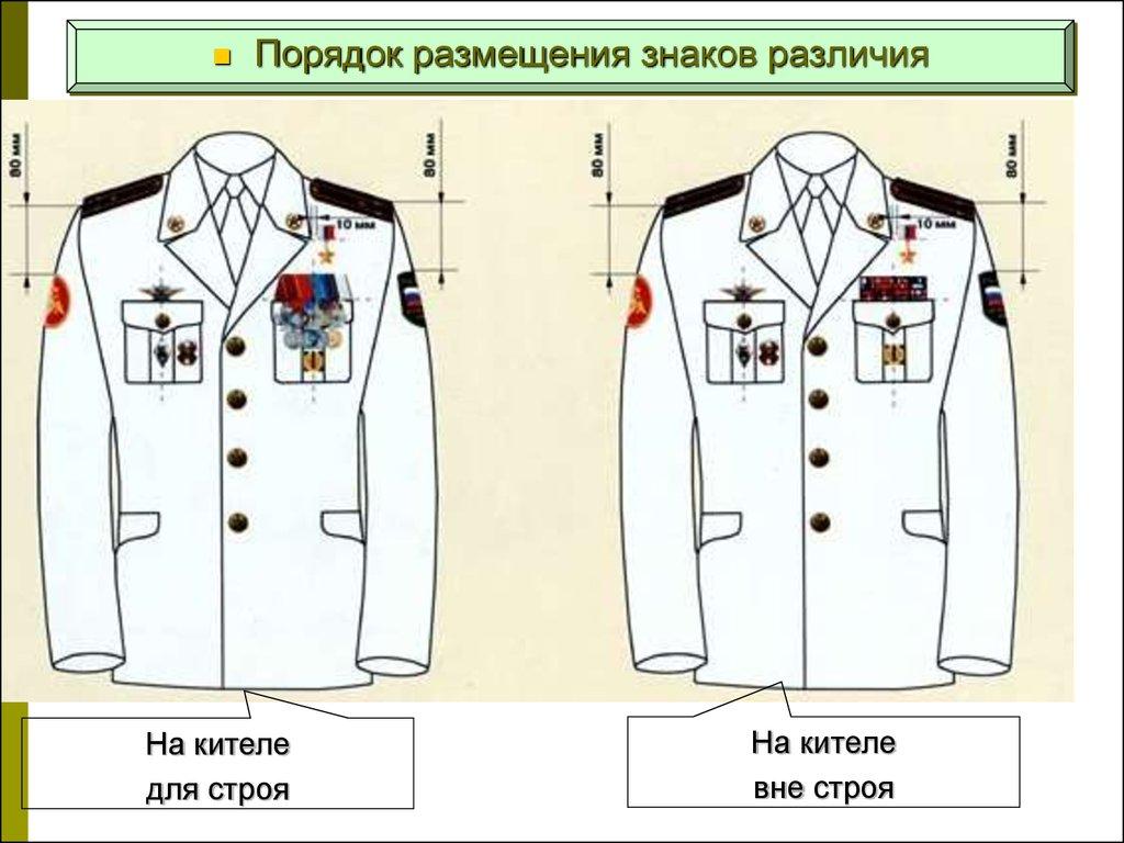 Каталог одежды больших размеров отто