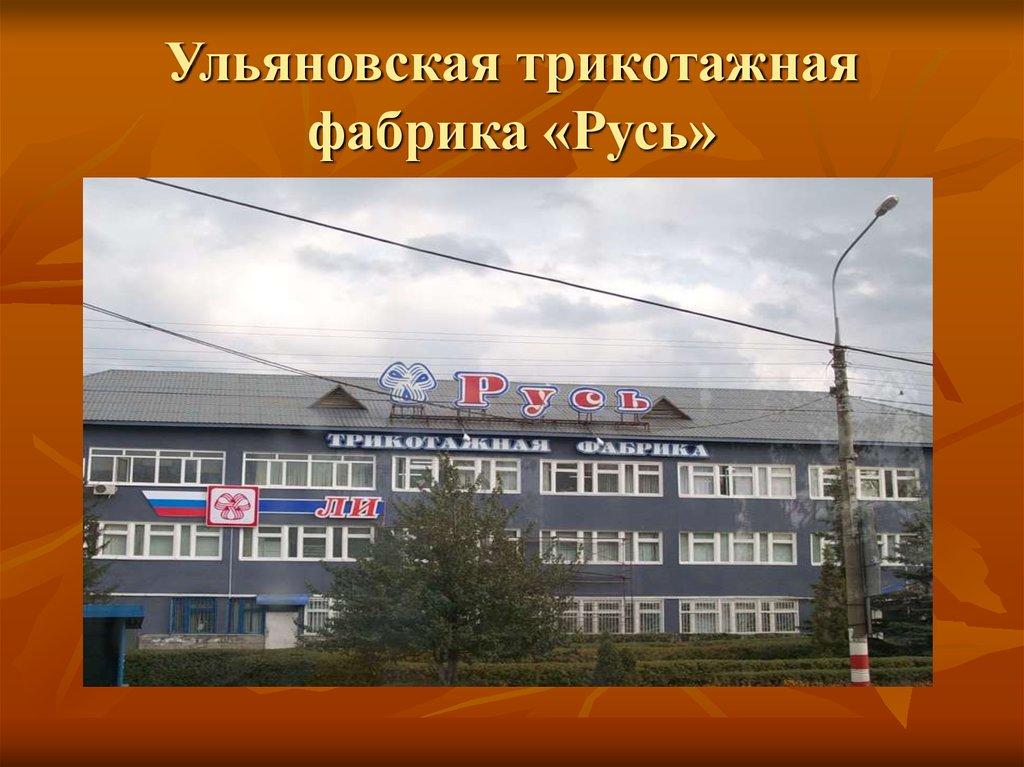 Кондитерская фабрика сладкий мир главная