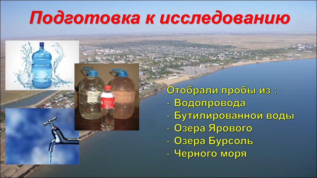 ebook biological knowledge discovery handbook preprocessing mining and postprocessing