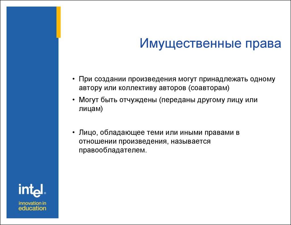 Авторское обучение онлайн
