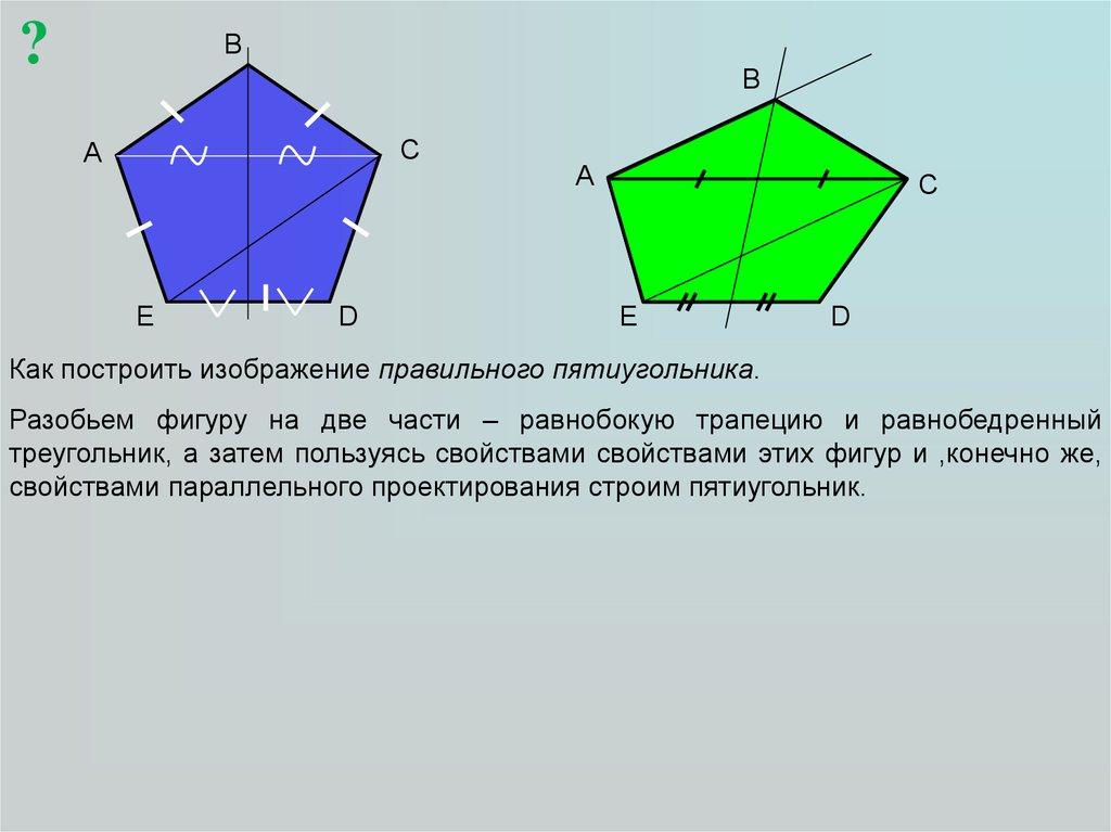 как построить параллельные графики