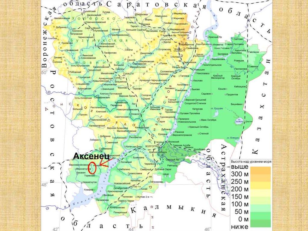 южная америка полезные ископаемые википедия