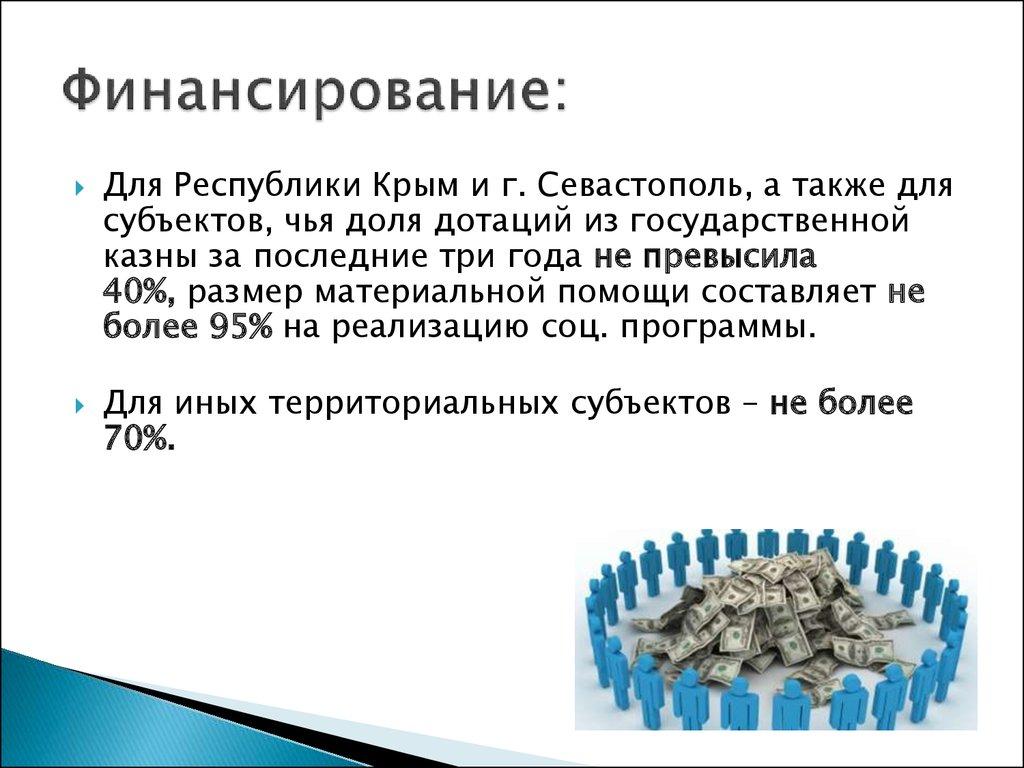 программа по поддержке здорового образа жизни работников