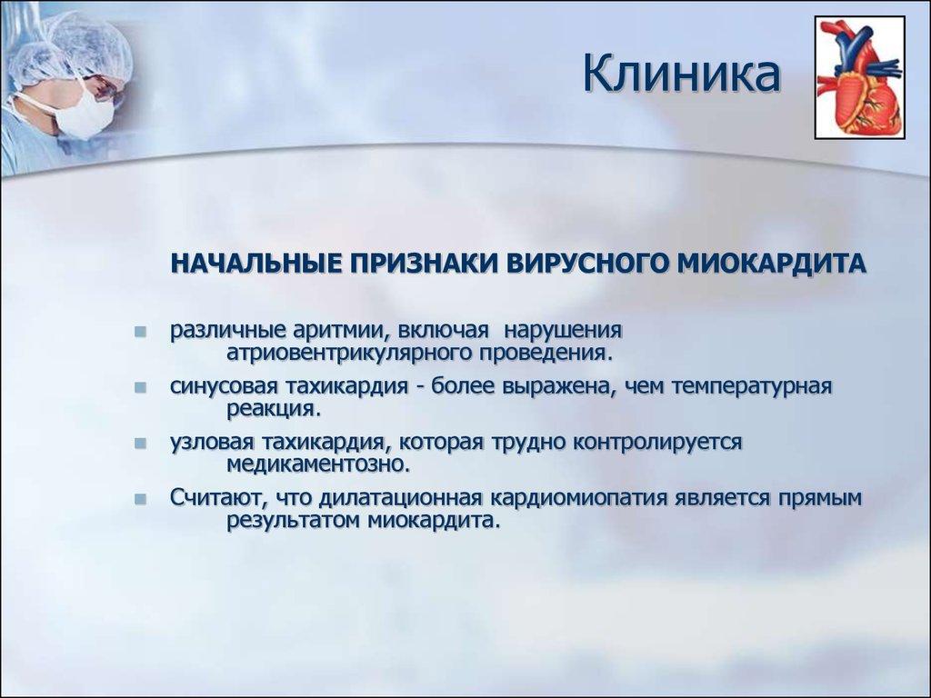 4 детская поликлиника расписание врачей ставрополь