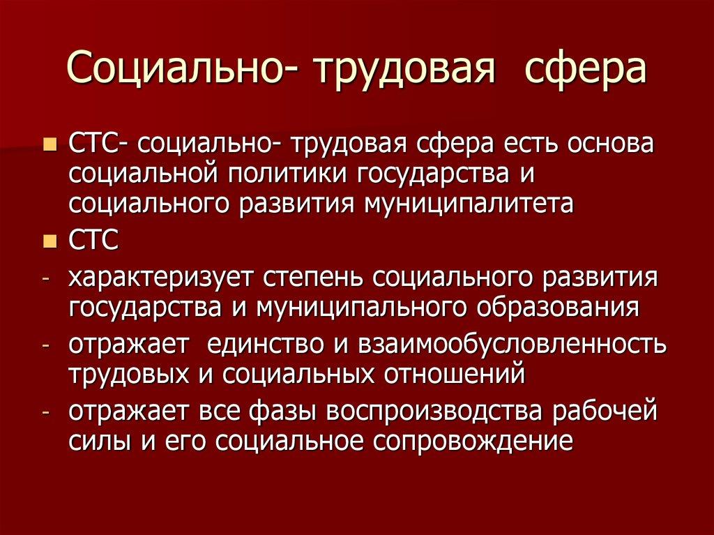 М@ЯК : Цены на услуги салона красоты в центре Москвы. Полный