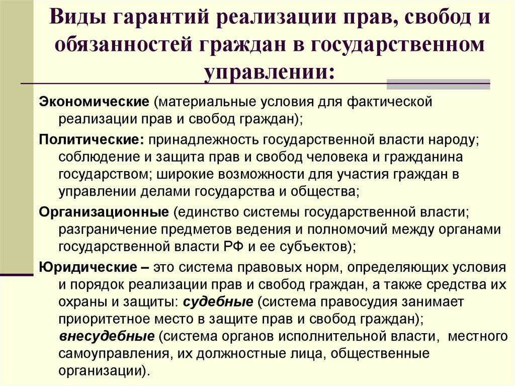 Закон о дачной амнистии 93 ФЗ. - Digm