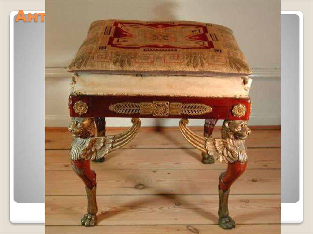 Римское искусство презентация