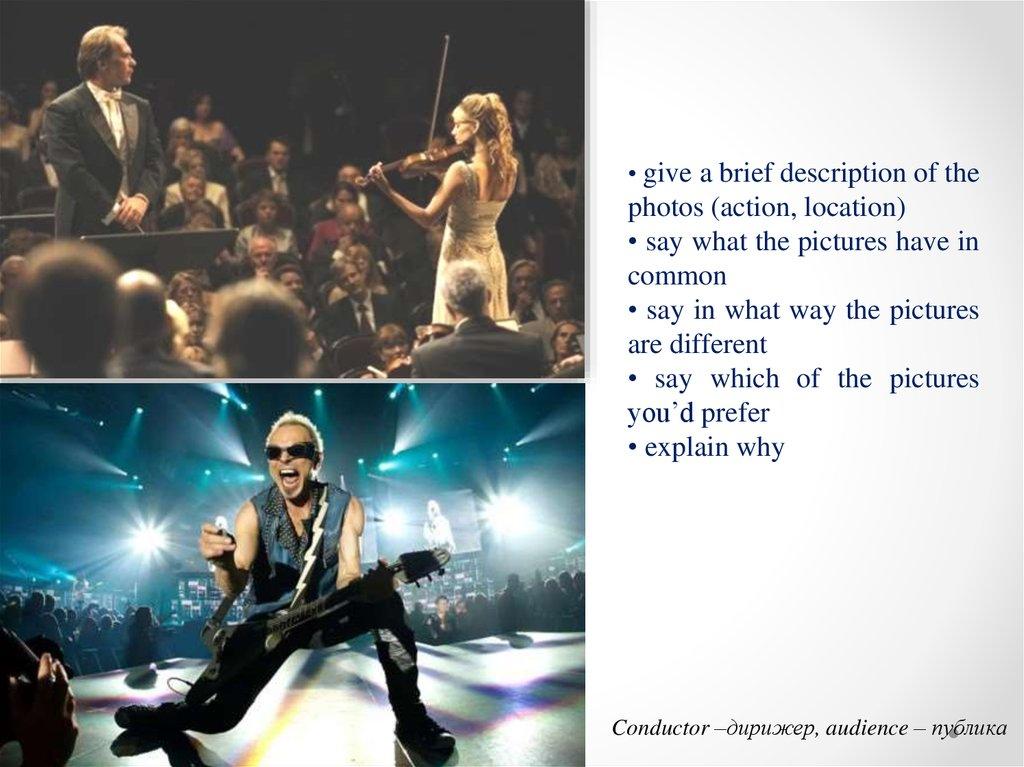 сравнение фотографий онлайн
