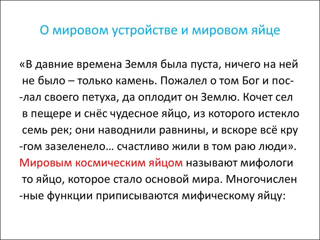 план к русской народной сказке гуси лебеди