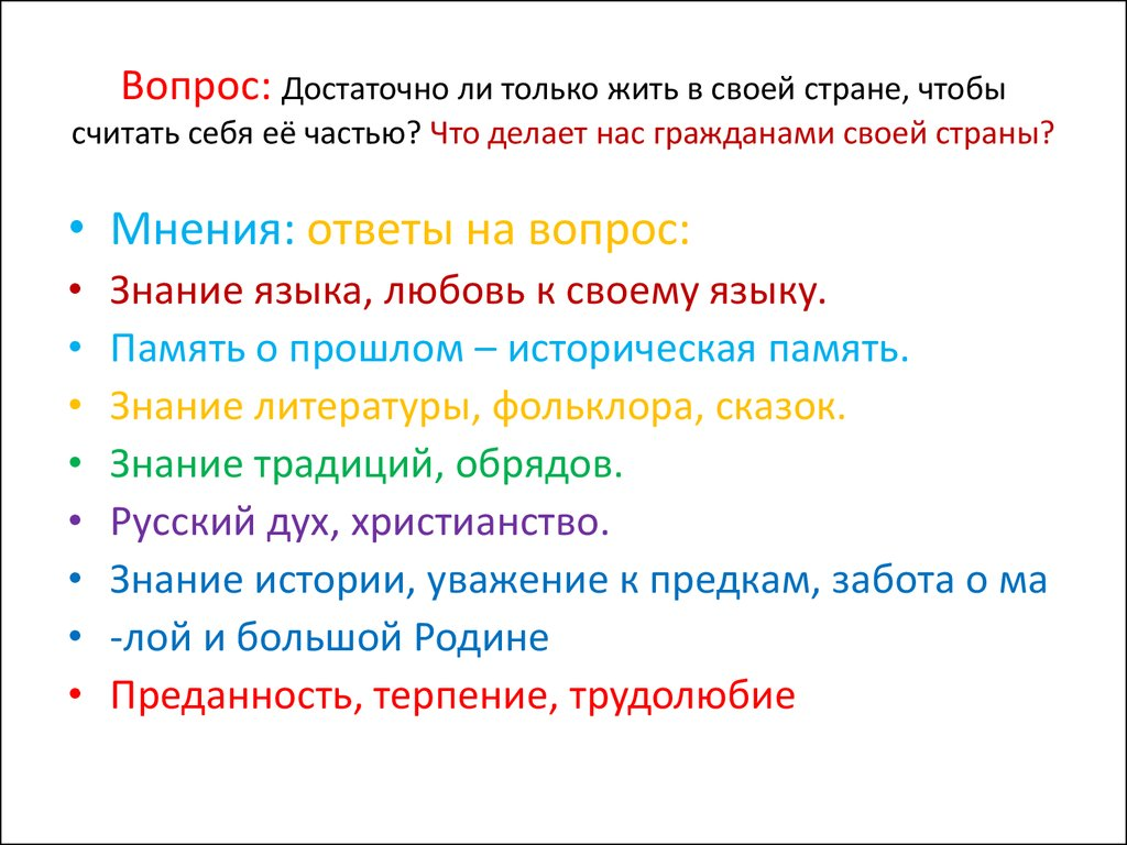 урок чтения сказки пушкина 1 класс