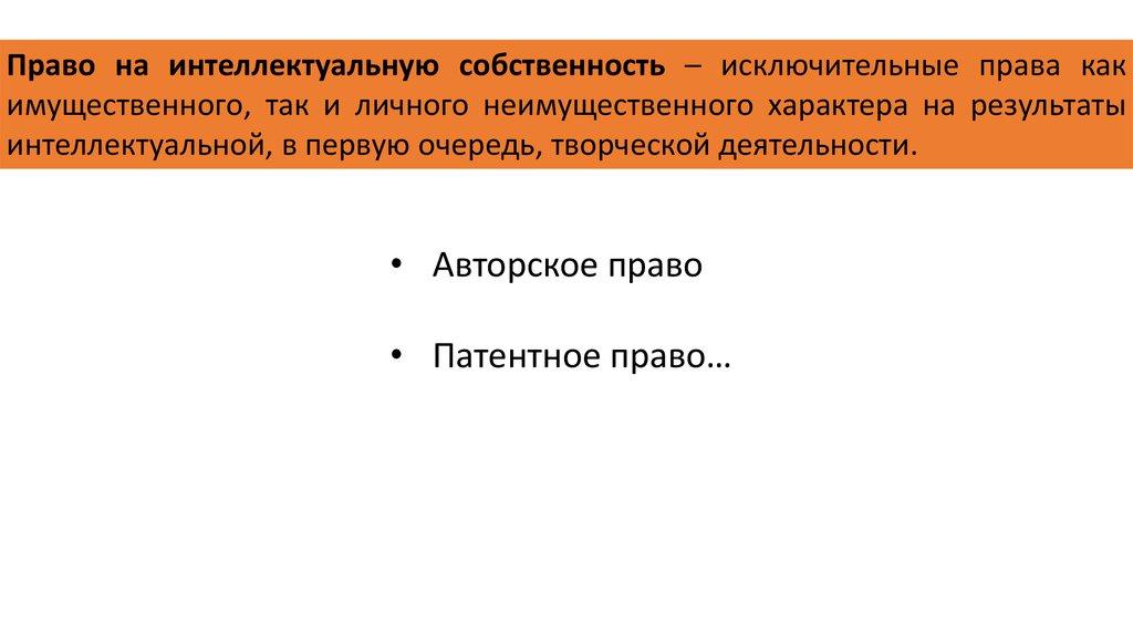 Quot;Арбитражный процессуальный кодекс Российской Федерации