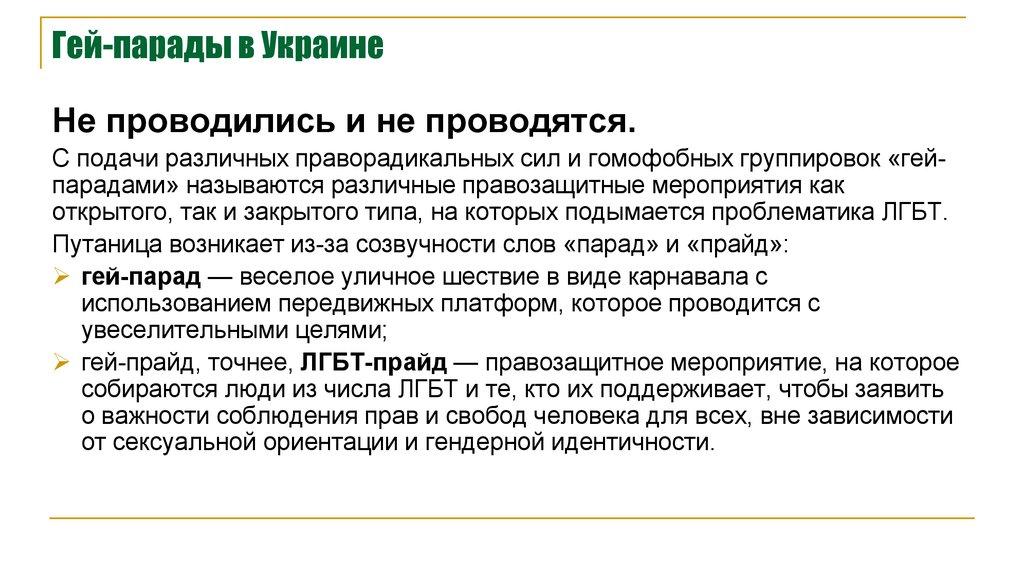 Сентябрь  2012  Литературный наставник