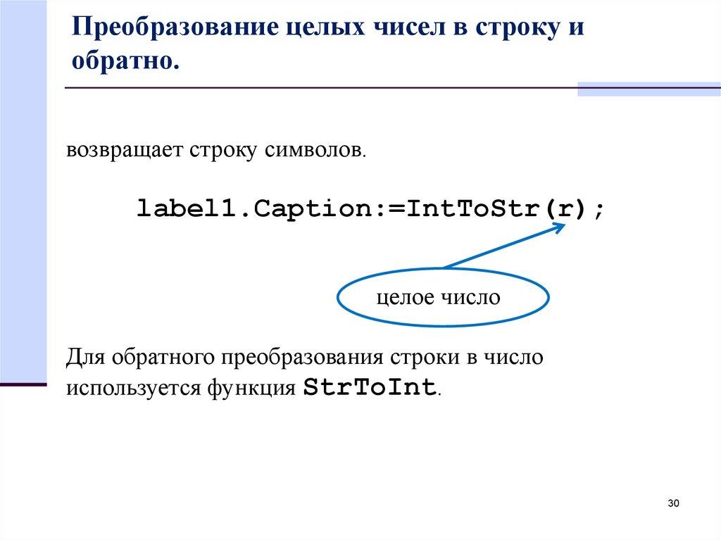 Библиотека опроса кнопок на c++ avr gcc