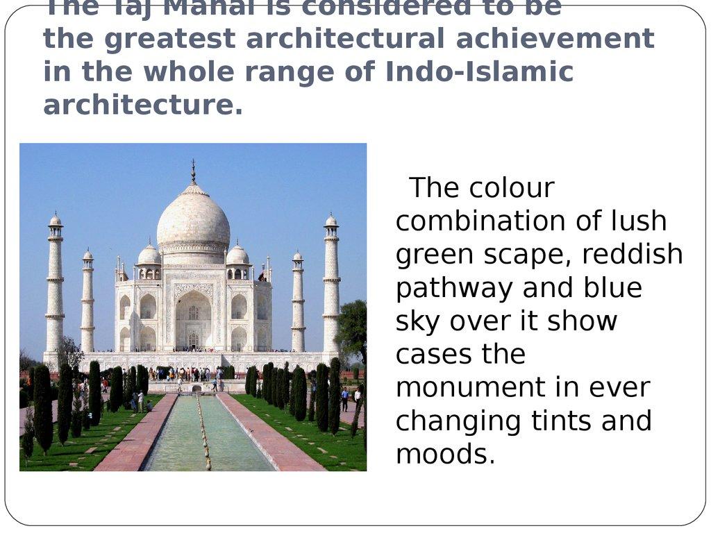 Taj Mahal An International Treasure Online Presentation