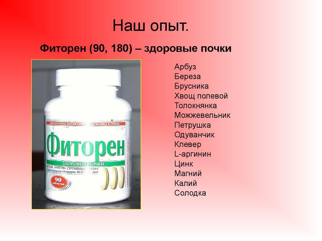 Лечение болезней солевыми повязками