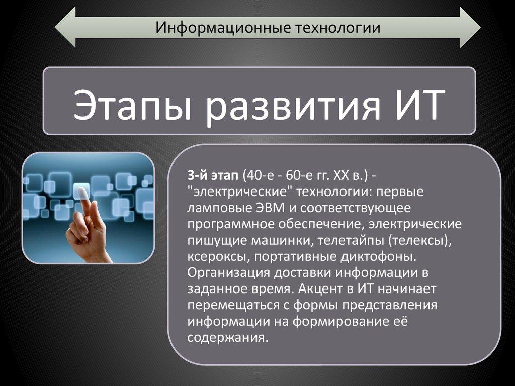 информационные системы предприятия курсовая