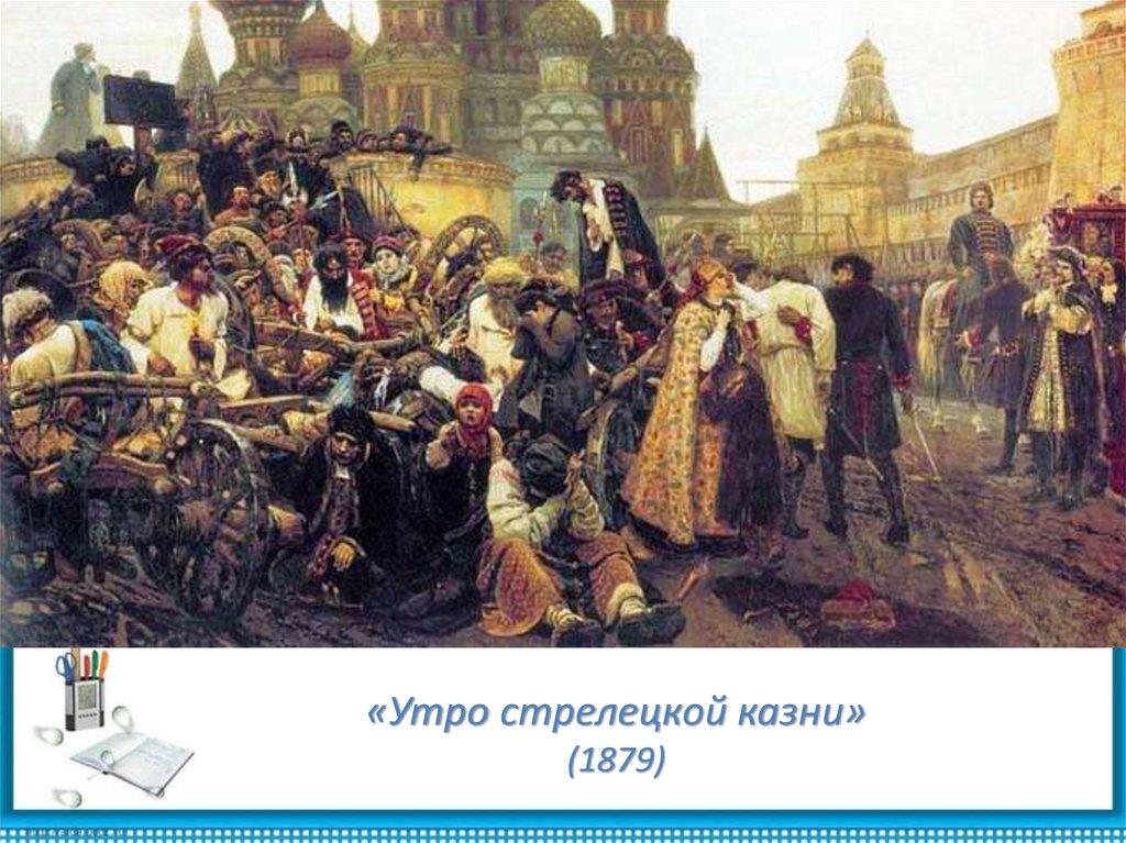 book одноактная
