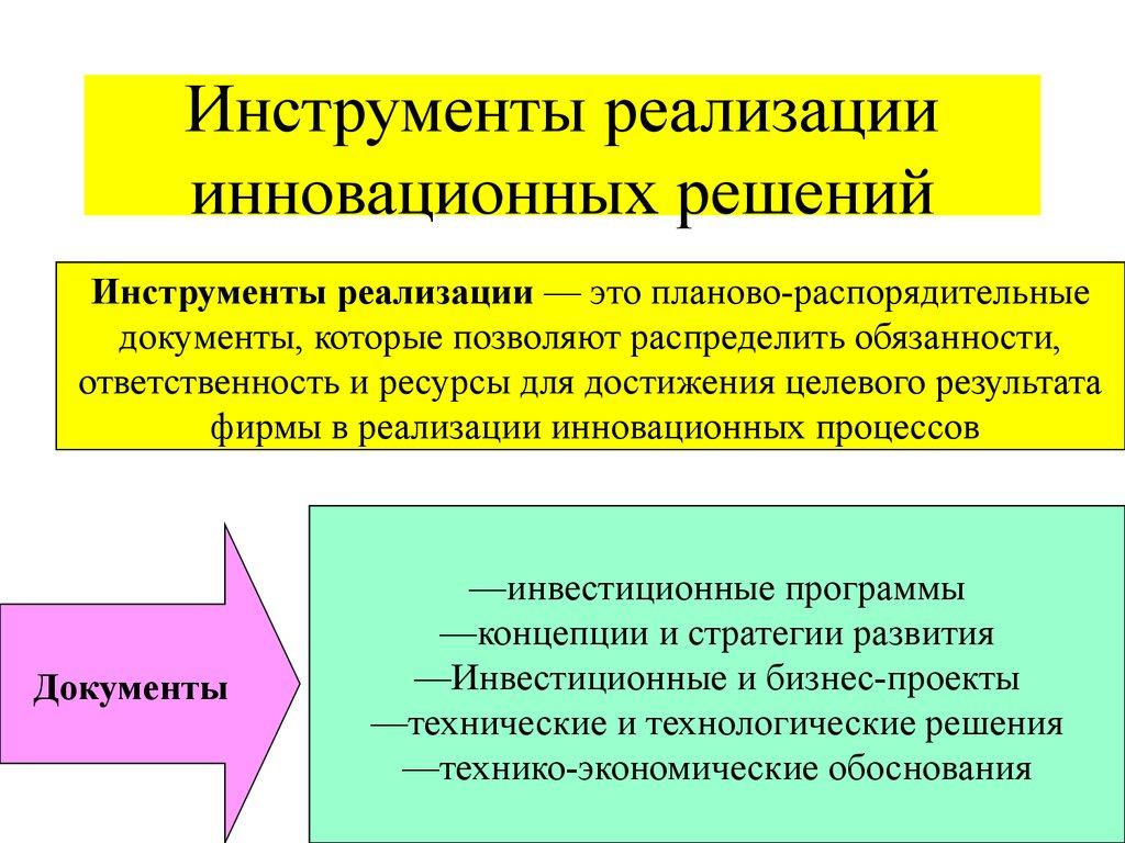 ebook Материалы для истории взаимных отношений России Польши Молдавии