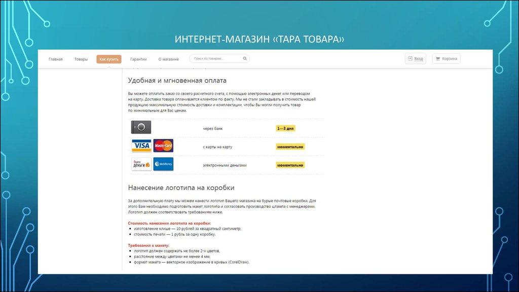 Курсы продвижения сайтов seo интернет маркетинг могилев