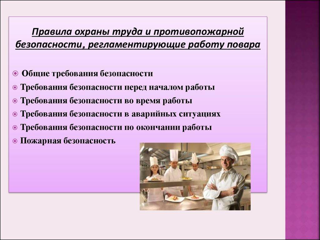 Как готовить сельдь под шубой рецепт и фото