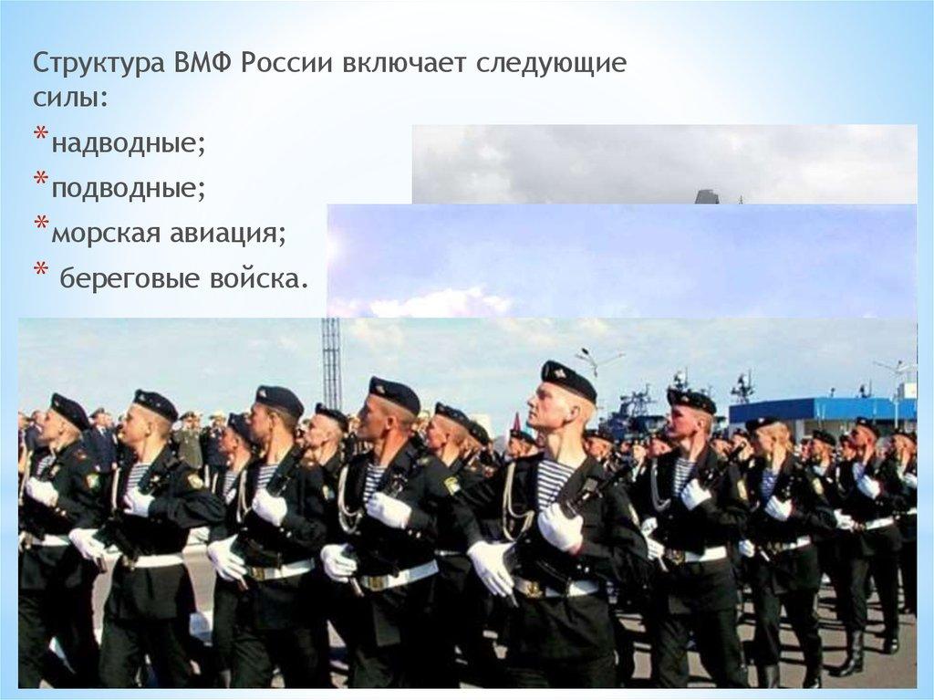 результате термобелье классификация кораблей вмф россии данном случае выделяют