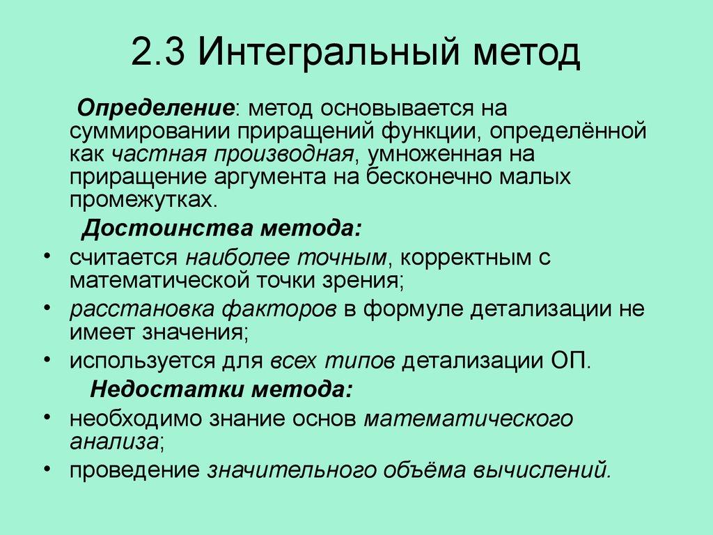 pdf уголовно исправительное право учебное пособие 0