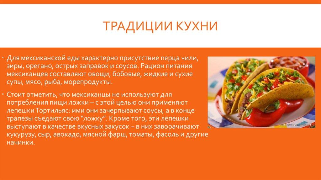 Блюда из квашеной капусты в мультиварке с картошкой