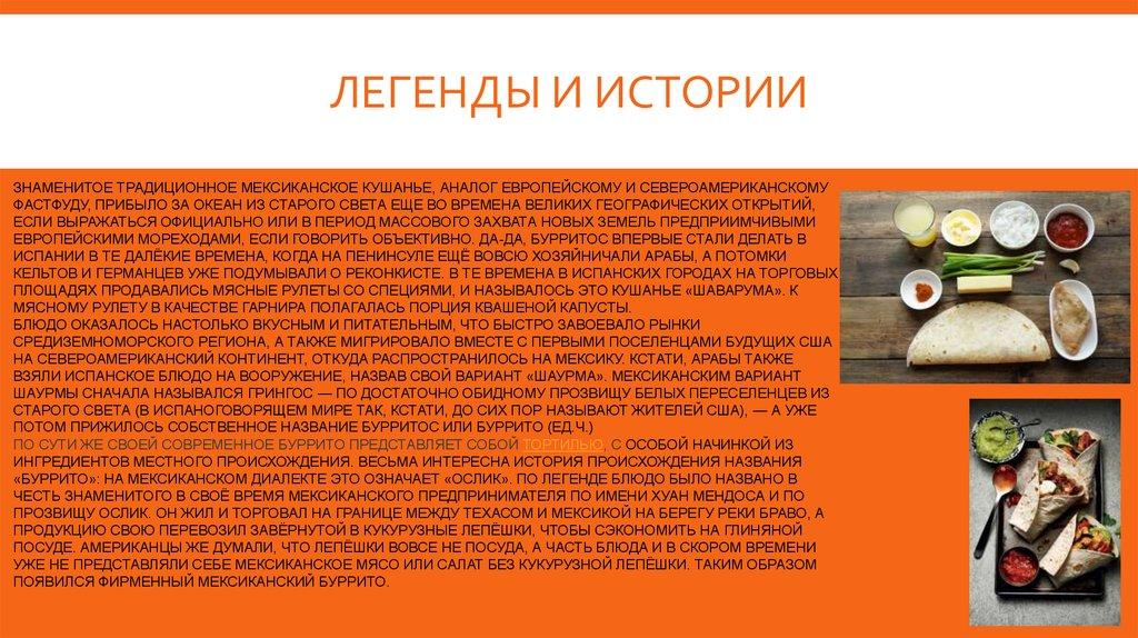 Как приготовить в домашних условиях узбекскую лепешку в