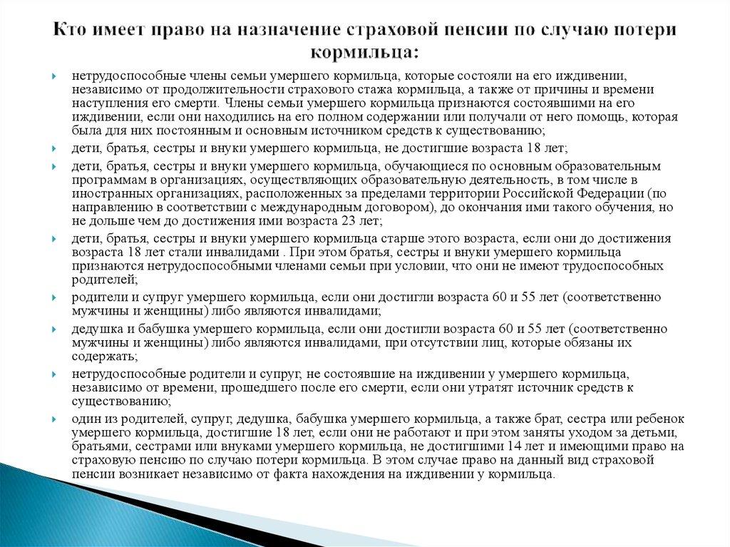 Перерасчет пенсий в украине для работающих пенсионеров в