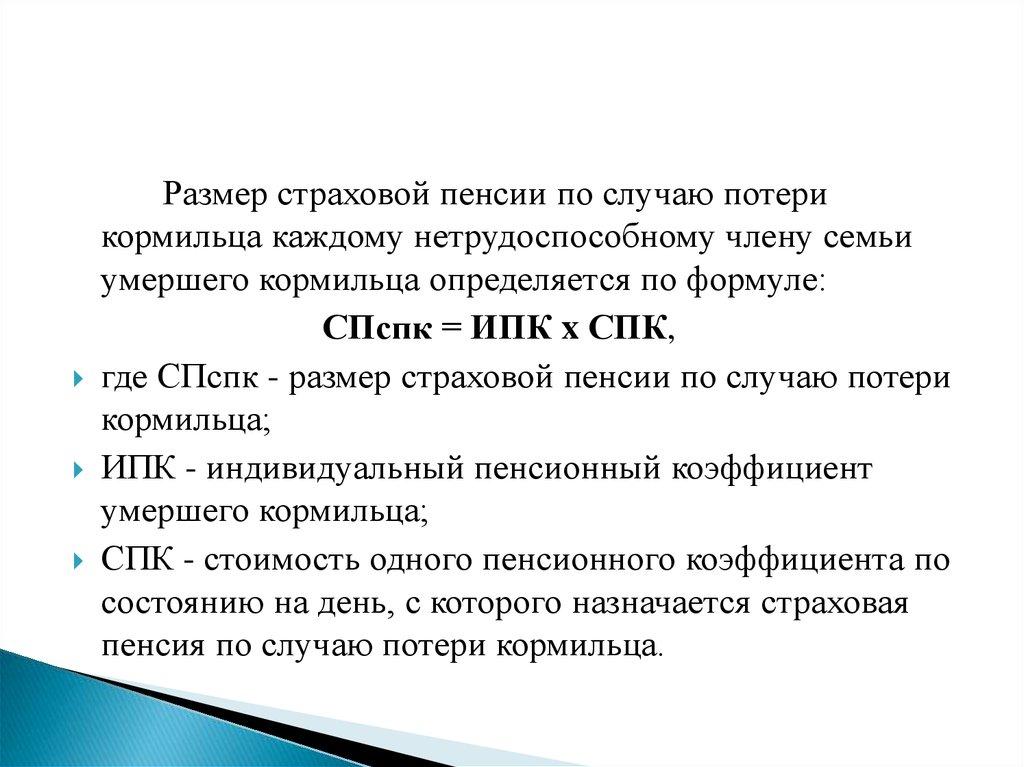 Льготная пенсия список 2 украина перечень должностей