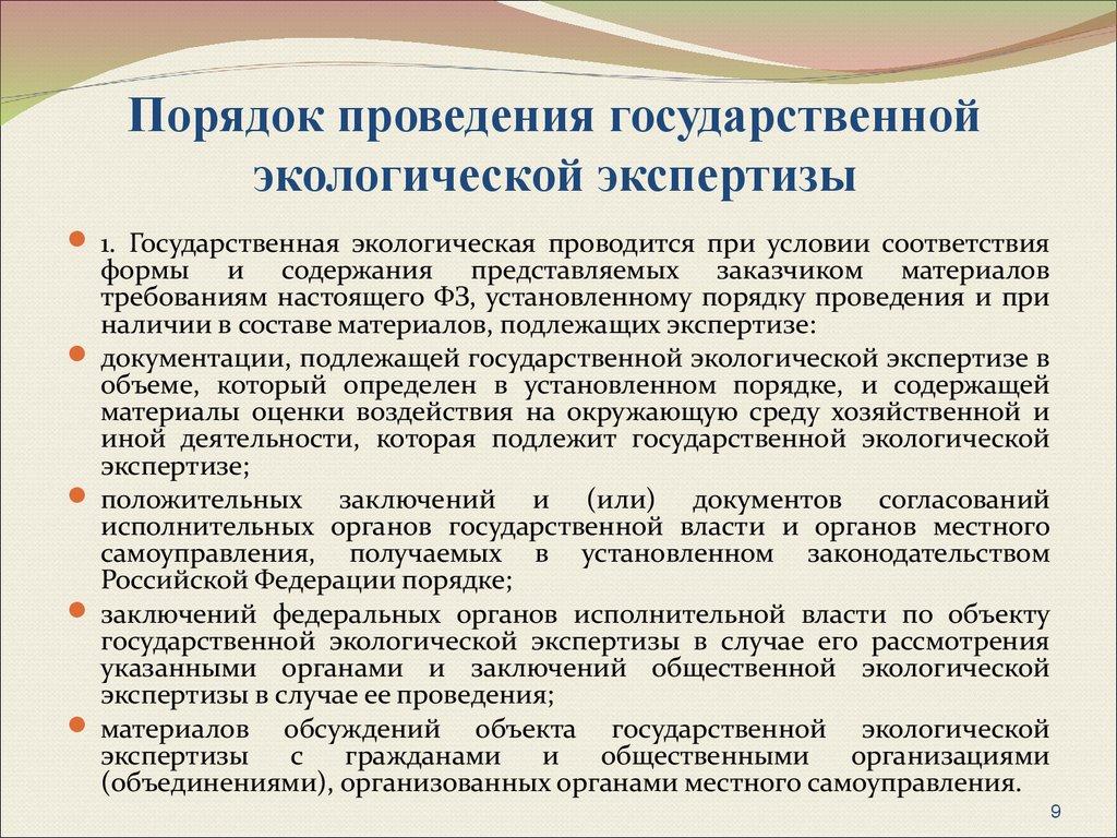 Выдача разрешения на временное проживание - МВД России