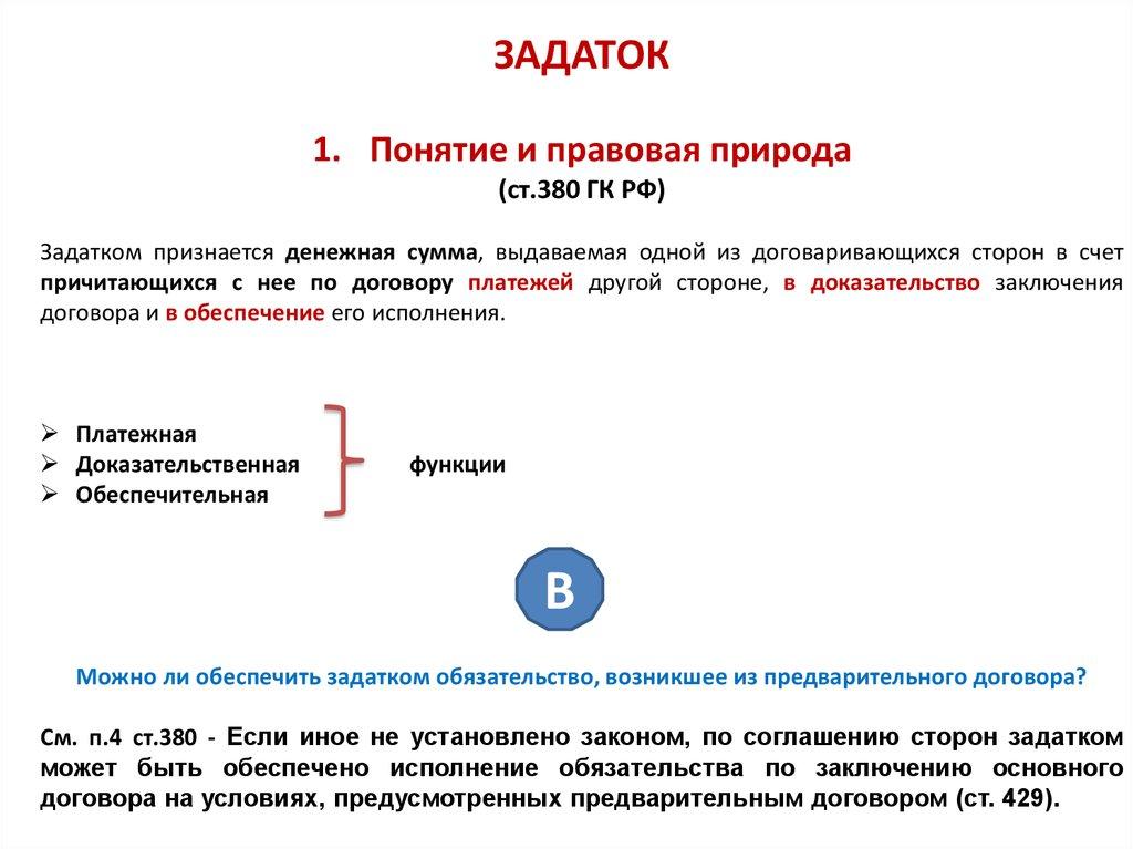 Г.2.1 Эксплуатация тепловых энергоустановок