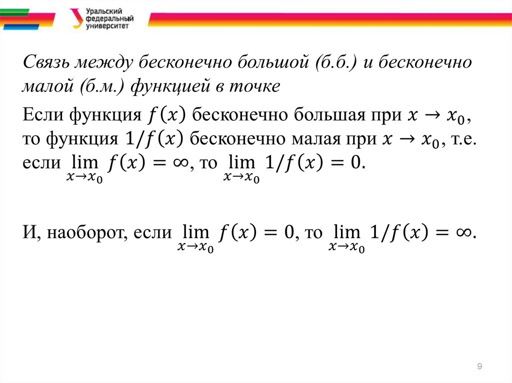pdf College