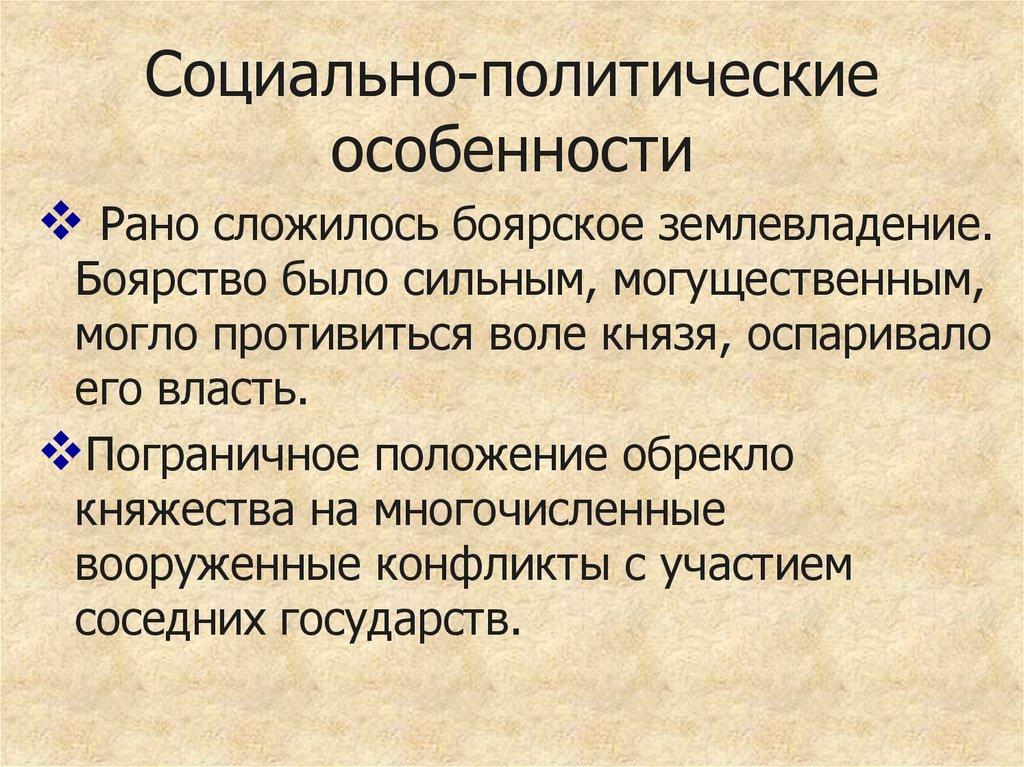 book Школа элегантности и